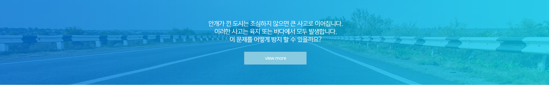 go_to_sijung
